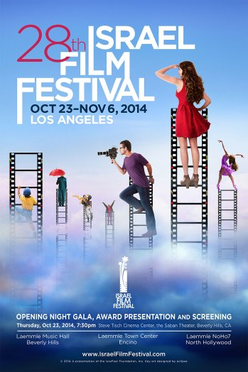 28th_israel_film_festival_poster