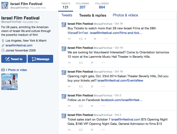 Screen shot of the @IsraelFilmFest Twitter page, taken Oct. 31, 2014